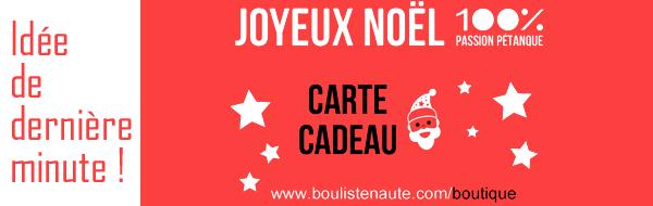 Carte Cadeaux 100% Pétanque